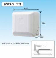 ドレンアップキット/ドレンポンプキット 空調関連部材 オーケー器材 ドレンアップキット K-KDU573HS K-KDU573HV<br />