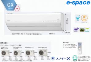 Panasonic パナソニック GXシリーズ 6畳用 CS-221DGX   <br>