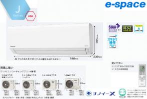 Panasonic パナソニック Jシリーズ 6畳用 CS-221DJ   <br>