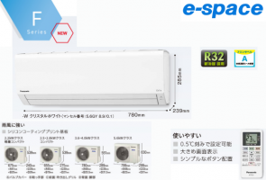Panasonic パナソニック Fシリーズ 6畳用 CS-221DFL   <br>