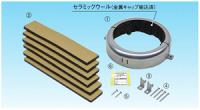 防火区画貫通部材 ファイバリア オーケー器材 K-JAPK<br />