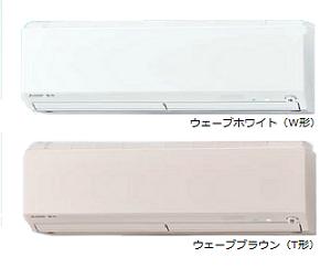 三菱エアコン Zシリーズ MSZ-ZXV225 6畳程度 (単相100V)