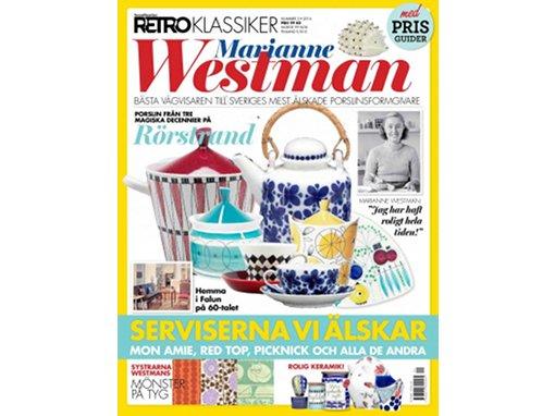 Retro別冊/Hus & Hem/Marianne Westman/マリアンヌ ウエストマン特集号