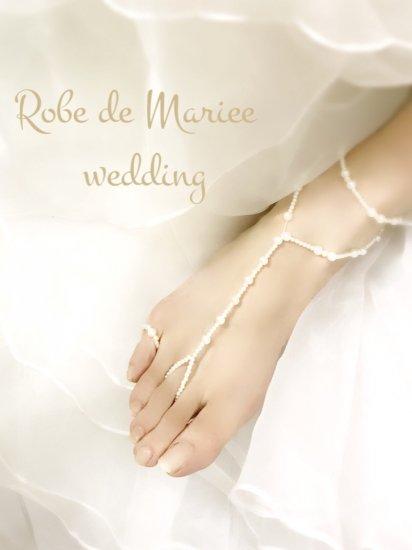 【送料無料】海辺の花嫁さまのベアフッ...