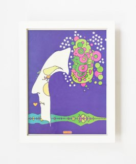 【Vintage Art Poster】Peter Max 『MIDNIGHT DREAM』#5