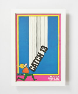 【Vintage Art Poster】Peter Max 『CATCH 13』#11
