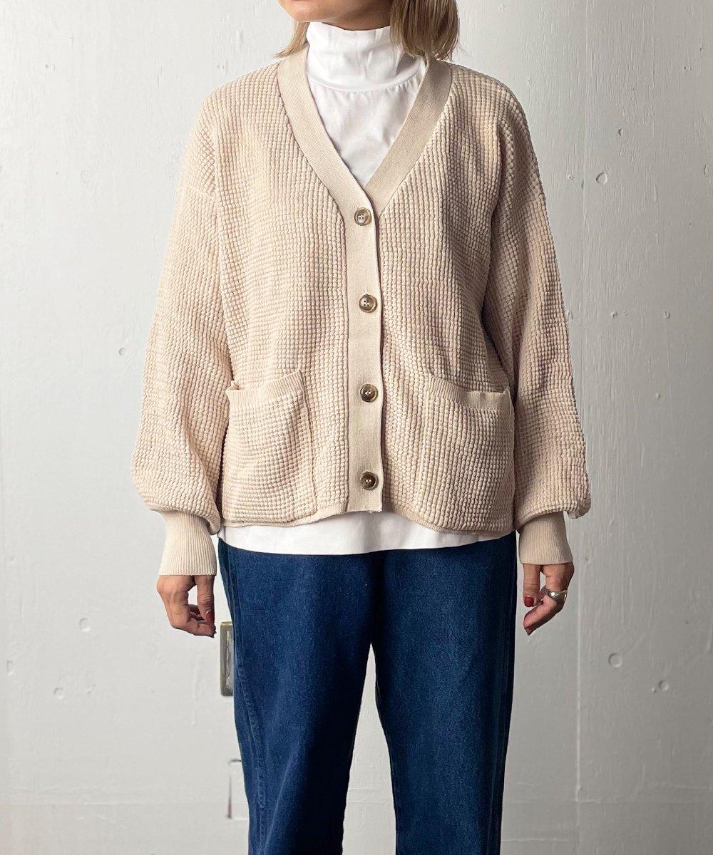 【RAYDY】Thermal Knit Cardigan (Beige)