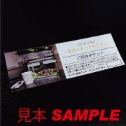 【送料無料】東京スネークセンター入場チケット+カレンダー総選挙の投票権付き