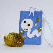 【送料無料】運気を変えるヘビの抜け殻のお守り&お守り袋セット(青)