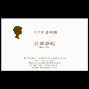 横顔 07 シニヨン