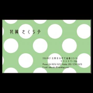 水玉【全10色】