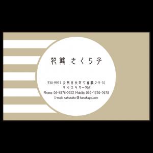 カラフルストライプ【全10色】