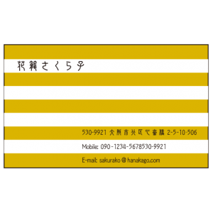 ボーダー【全10色】