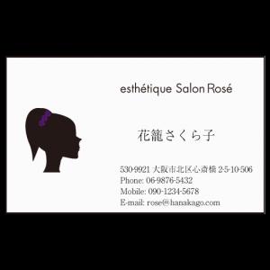 横顔と紫のバラ