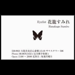 大きな蝶 ハート