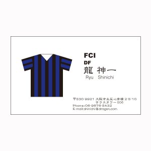 ユニフォーム 青×黒