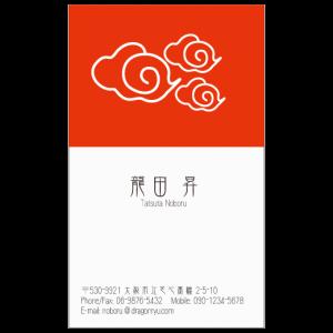 雲【3色】