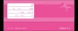 チケット封筒 リボン ピンク