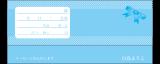 チケット封筒 リボン ブルー