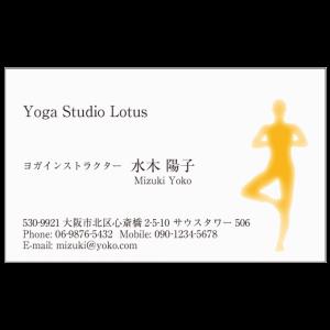 yoga イエロー