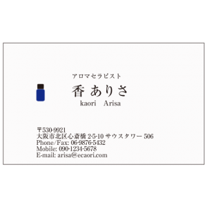 オイルボトル ブルー