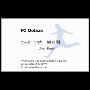 サッカープレイヤー ブルー