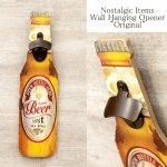 ウォールハンギングオープナーBest Beer