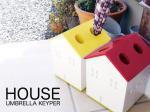 アンブレラキーパー ハウス(4色)