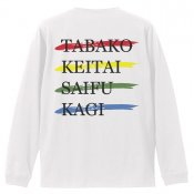 Checklist Long sleeve / White