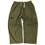 Cargo big pants / Army green
