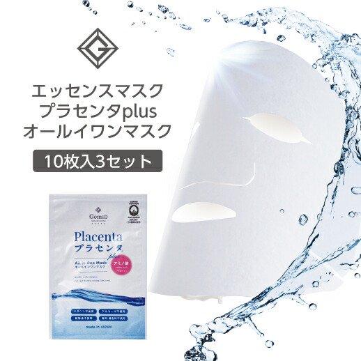オールインワンマスク【プラセンタ】30枚入