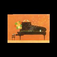 山田和明ポストカード「木立に響くピアニッシモ」