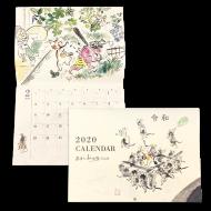 雨田カレンダー作品集2020