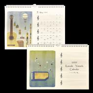 山田和明 2020A4カレンダー