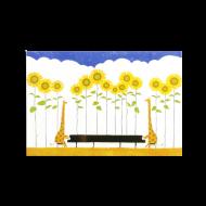 山田和明ポストカード「ヒマワリとキリン」