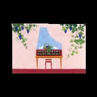 山田和明ポストカード「32小節のアリア」