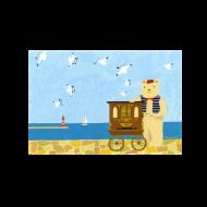 山田和明ポストカード「潮騒の音を集めて」