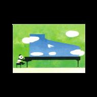 山田和明ポストカード「青空と紙ひこうき」