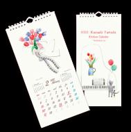 山田和明 2022 キッチンカレンダー