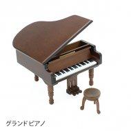 アンティーク グランドピアノオルゴール