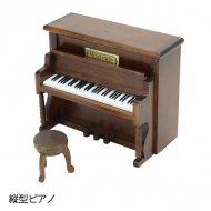 アンティーク 縦型ピアノオルゴール
