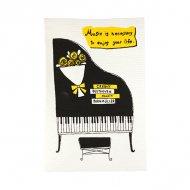 ドイツのマジック布きん ピアノ花束