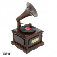 アンティーク蓄音機オルゴール