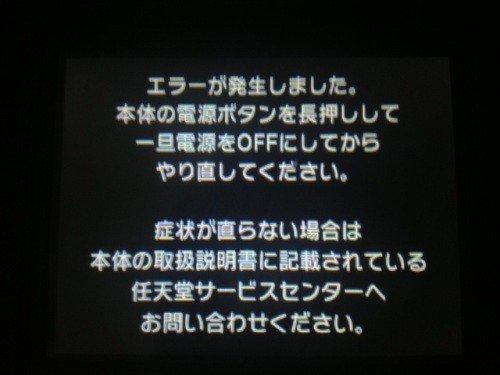 http://img17.shop-pro.jp/PA01148/723/product/63132997.jpg