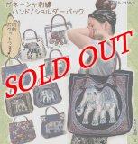 ガネーシャ刺繍毛織物ショルダー/ハンドバッグ〈エスニックファッション/アジアンファッション/ショルダーバッグ〉