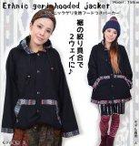 メンズサイズ!エスニックゲリ生地ゆったりパーカー〈エスニックファッション/アジアンファッション/エスニッカー〉