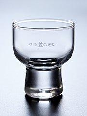 オリジナル清酒グラス(70ml)