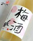 〆張鶴の梅酒 500ml