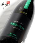 Takachiyo 59 南魚沼産 IPPONJIME 純米吟醸生原酒 1800ml