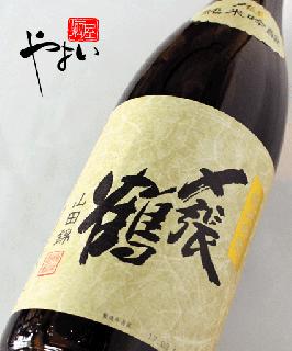 〆張鶴 純米吟醸 山田錦 1800ml